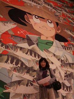 漫画博物館