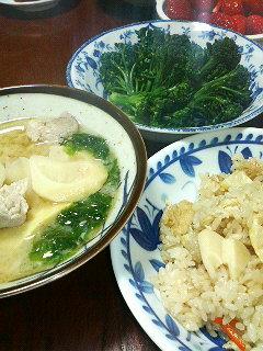 新物 孟宗の夕食